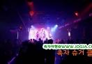 족자카르타밤문화 - SUGAR CLUB