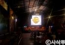 족자카르타 라이브 맥주바 st bier bar & kitchen menu